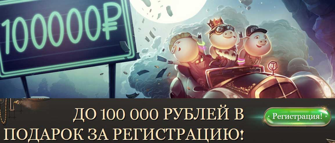 Pokerstars bonus за первый deposit forum