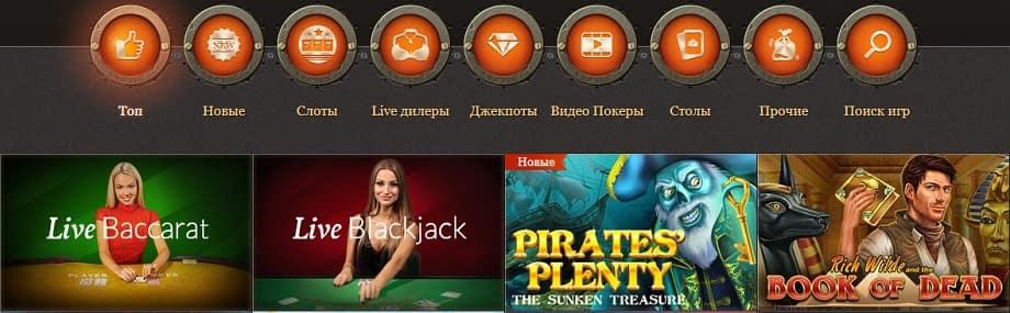 Официальный сайт казино Джойказино