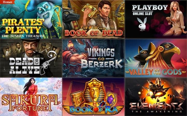 Игровые автоматы на онлайн казино Джойказино